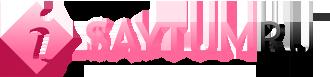 Сайтум - главная страница